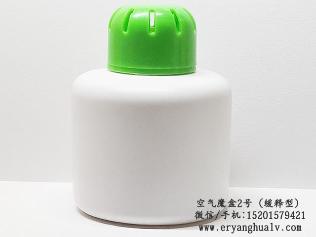 华星空气魔盒2号(缓释型)