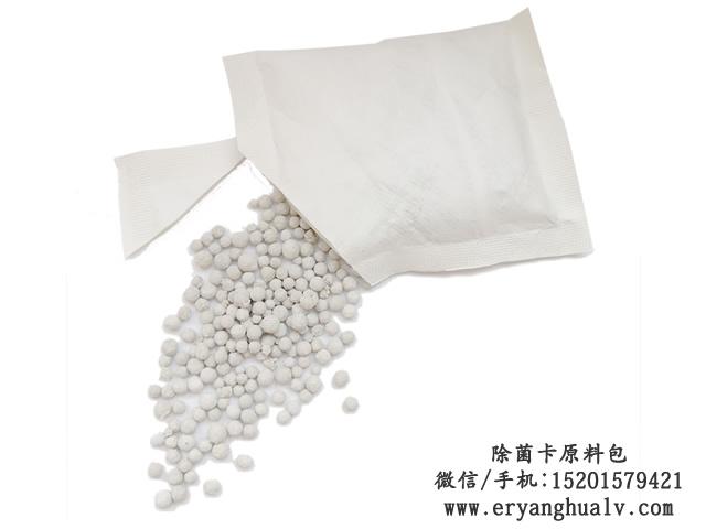 华星二氧化氯除菌卡(吸附宝)